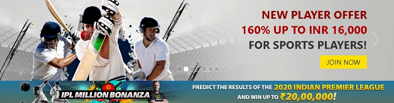 dafabet-cricket-betting-offer